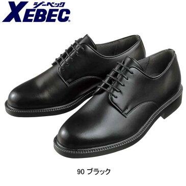 【XEBEC(ジーベック)】【作業靴】ビジネスシューズ 85903