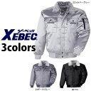 作業服 作業着 ワークウェア 3L〜5L XEBEC ジーベック 防寒作業服 ブルゾン215 刺繍 ネーム刺繍