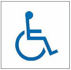 トイレのピクトサイン 身障者マーク150ミリ角 白地に青マーク アクリル製 裏面両面テープ貼
