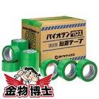 ダイヤテックス・パイオランクス塗装養生テープ50mmX25MY-09-GR30巻/箱