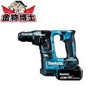 【マキタ】ハンマドリル・HR2601F※26mm・回転+打撃&回転の2モードタイプ!ビット別売り□メーカー取り寄せ品のため納品に2日ほどかかる場合がございます