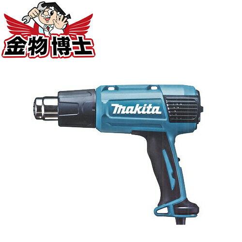 マキタヒートガンHG6031VK