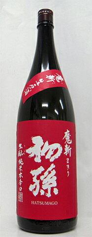 初孫-魔斬(生)1800ml