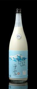 ■果汁使用割合:約80%!!4月9日入荷品!究極のトロトロ感!!濃厚です♪【「子宝 生とろ鳥海...