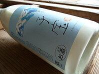 ■果汁使用割合:約80%!!5月17日蔵出し品!究極のトロトロ感!!濃厚です♪【「子宝 生とろ鳥...