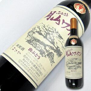 熟成のヴィンテージワイン♪【「月山ワイン ふるさと(赤・辛口)」720ml】<山形県・JA庄内た...