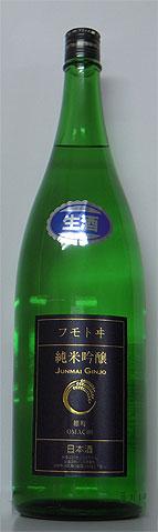 麓井-生もと純米吟醸雄町(生)1800ml