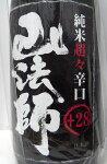 山法師-純米爆雷辛口生原酒1800ml