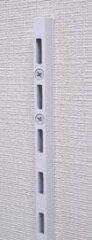 ロイヤル 棚柱 ASF-1W 1820ミリ ホワイト チャンネルサポート 取付簡単