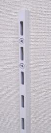 ロイヤル 棚柱 ASF-1W 1200ミリ ホワイト チャンネルサポート 取付簡単
