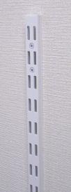 ロイヤル 棚柱 AWF-5W 1820ミリ ホワイト チャンネルサポート 取付簡単