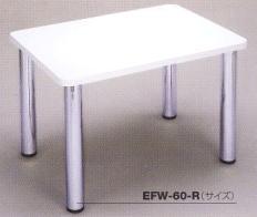 エクセルフレームEFW-60 321〜470mm テーブル足テーブル脚のみ販売です。(1本売り)画像は4本使い、天板をセットしたものです。