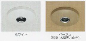 【メール便OK】2個まで室内物干し 薄型 ホスクリーン SPC型 ベースのみ部屋干しに最適! 薄...