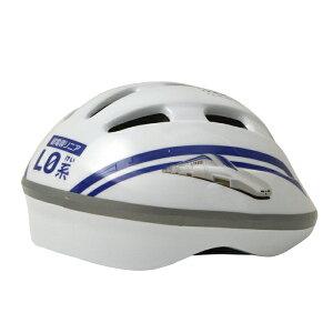 超電導リニアL0系ヘルメット[子供用ヘルメットキッズ自転車新幹線鉄道キッズストライダーSG規格kids男の子]