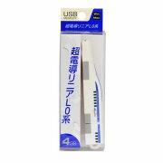 超電導リニアL0系USBメモリ[新幹線鉄道パソコン4GBプレゼントWindowsMacキーホルダー]