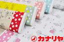 生地/カナリヤ/Shinzi Katoh【白雪姫】/オックス/オリムパ...