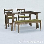 【送料無料】ダイニング4点セットミキモクアッシュテーブル幅130cm