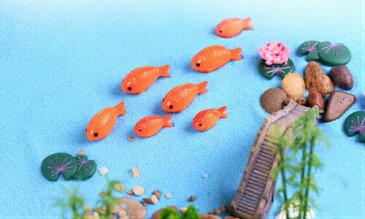 ハスの花 金魚[蓮の花/小さい/アクセサリーパーツ/テラリウム/フィギュア/ハンドメイド/小物/おもちゃ/DIY〕