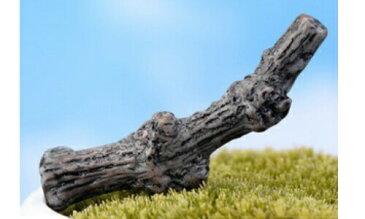 木の枝 長さ約5.6cm〔テラリウムフィギュア ミニチュア テラリウムキット テラリウム苔 インテリア〕