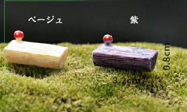 キノコ付き木の椅子 3.2*0.8cm 樹脂[木/小さい/インテリア/テラリウム/フィギュア/ハンドメイド/小物/置物/飾り〕