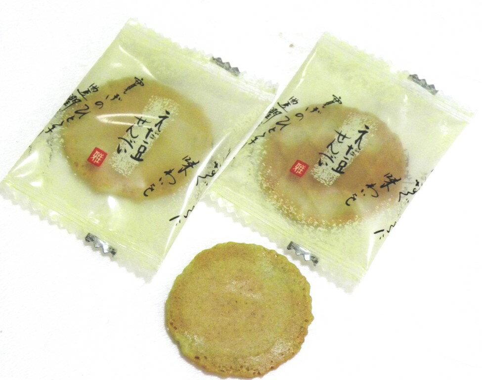 枝豆せんべい100g(約60個)