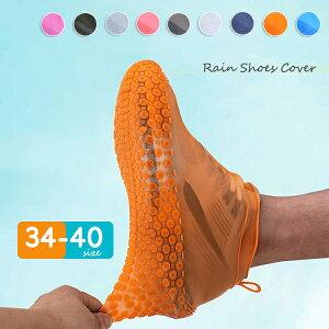 シューズカバー オーバーシューズ 靴カバー レインシューズ 防水 レディース メンズ 梅雨 雨対策 防水靴 男女兼用 子供用 運動靴カバー 革靴カバー 砂遊び 泥よけ 防水 滑り止め 雨 雪 泥除け アウトドア 持ち運びが簡単 21-29cm