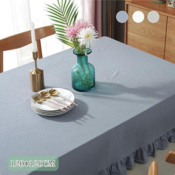 テーブルクロステーブルマット120*120CM食卓カバーテーブルカバー汚れ防止キズ防止柔らかい滑り止め撥水綿麻北欧おしゃれタッセ
