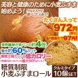 【糖質制限 低糖質】【低カロリー】【ロールパン】【パンお徳用】小麦ふすまロール(クルミタイプ)10個≪selfish color BIKKE≫