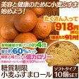 【糖質制限 低糖質】【低カロリー】【ロールパン】【パンお徳用】小麦ふすまロール(ソフトタイプ)10個≪selfish color BIKKE≫