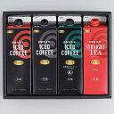 ≪ダートコーヒー≫アイスコーヒーギフト DLR-25【お中元】【ギフト】
