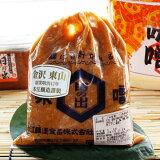 ≪本江醸造食品≫高級日の出味噌(10割こうじ味噌)1kg