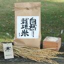 ≪JAはくい≫はくい自然栽培米コシヒカリ(精米)5kg【平成...