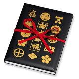 ≪加賀工藝社≫旅の記録・特別な一冊に 御城印帳