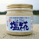 ≪新出商店≫白糀と能登海洋深層水で造った奥能登 塩麹(塩糀)150g