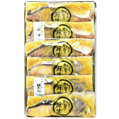 銭福屋ぶり・銀たら加賀味噌漬(6切入)GB50