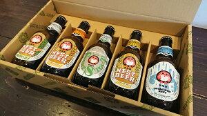 常陸野ネストビール 選べる5本セット 各330ml