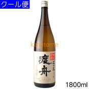 渡舟(わたりぶね)濾過前五十五純米吟醸1800ml【要冷蔵】