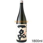 一品(いっぴん)純米吟醸1800ml