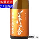 花の香 純米吟醸 華錦×1401 秋想蔵出 1800ml
