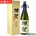 旭酒造 獺祭 二割三分 純米大吟醸 木箱 1800ml 送料...