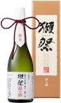 獺祭 だっさい 純米大吟醸 磨き二割三分 温め酒 720ml