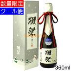 獺祭 だっさい 純米大吟醸 磨き二割三分 発泡にごり酒 クリスマスBOX 360ml 要冷蔵