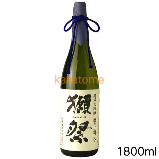 旭酒造 獺祭 二割三分 純米大吟醸 1800ml (沖縄県・離島は除く)