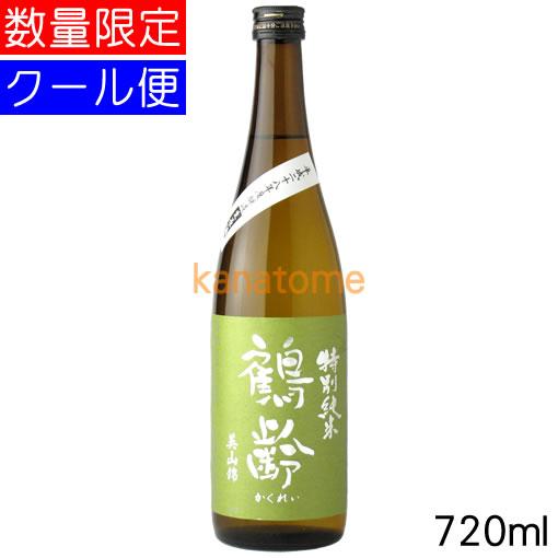 鶴齢 かくれい 特別純米 美山錦 720ml 要冷蔵