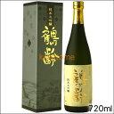 鶴齢 かくれい 純米大吟醸 720ml