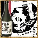 [日本酒/茨城県] 稲里(いなさと) 大吟醸 五百万石 720ml