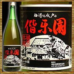 「みとっぽ」の地梅酒!水戸の偕楽園 1800ml