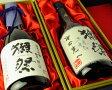 [送料無料] 獺祭 -だっさい- 純米大吟醸 磨き その先へ 720ml×2