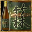 竹林 ちくりん 純米酒 ふかまり 720ml