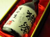 [送料無料] 獺祭 -だっさい- 純米大吟醸 磨き その先へ 720ml